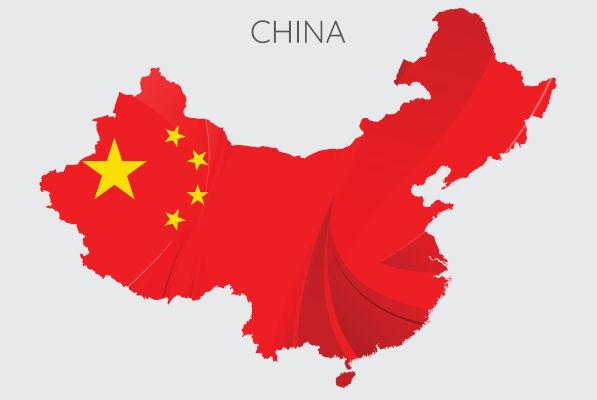 চীন | Engr rakibul islam nayon